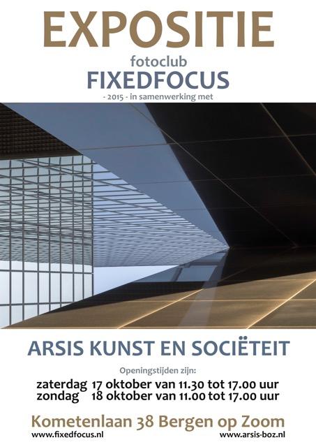 poster2015 FIXEDFOCUS (00000004)